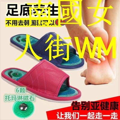 南國女人街WM男女帶刺磁療皮按摩拖鞋穴位足療鞋家用室內防滑腳足底保健韓國夏