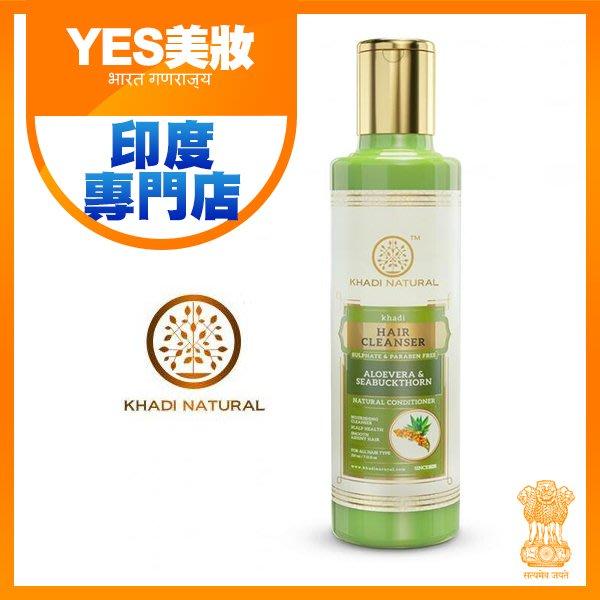 印度 Khadi 草本蘆薈沙棘洗髮乳 210ml【V748582】YES美妝