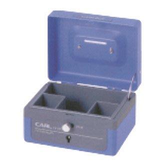 CARL CB-8000 藍色手提金庫/存錢筒/撲滿 好好逛文具小舖