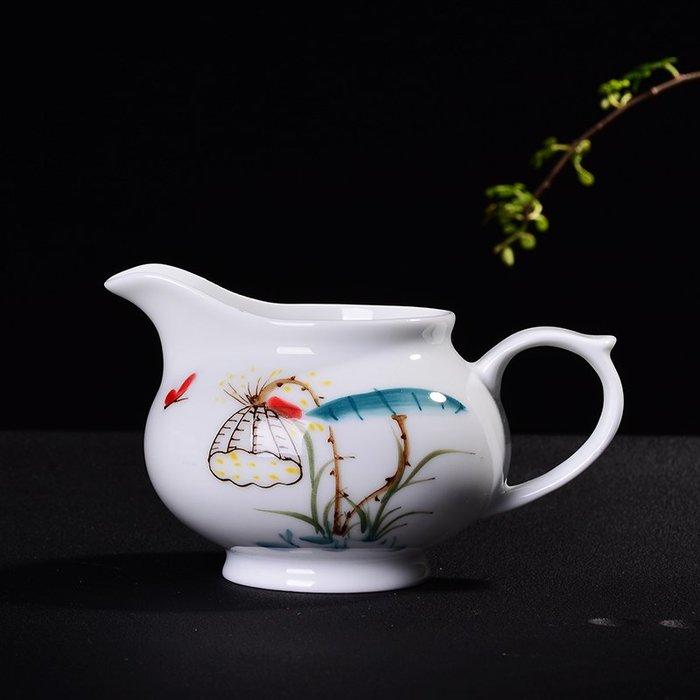SX千貨鋪-手繪荷青花瓷公道杯陶瓷功夫茶具茶海分茶器公杯勻杯茶隔茶道配件#玻璃杯#酒杯#水杯#茶杯#杯子套裝