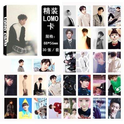 【首爾小情歌】EXO 燦烈 Chanyeol 個人款04 LOMO 30張卡片 小卡組 for life
