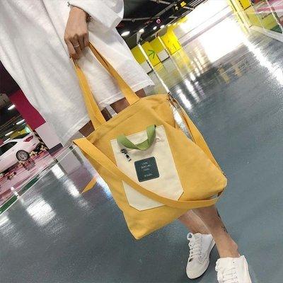 包包女帆布包女斜挎包學生韓版單肩原宿日系手提袋