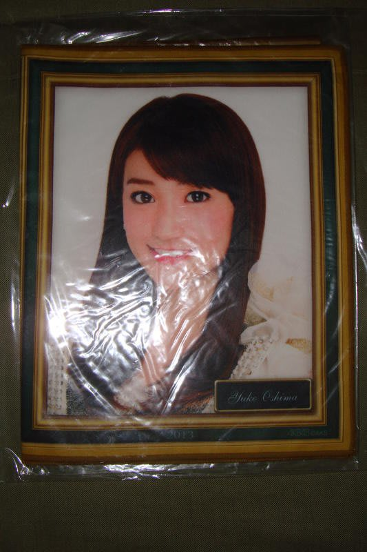 AKB48 大島優子 國立競技場 卒業記念週邊 四連劇場壁掛照片毛巾 日版 全新未拆 絕版