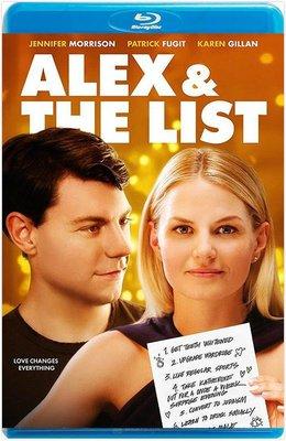 清單  求婚清單 Alex & The List (2018)