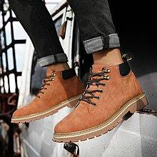 春秋季鞋子男士牛筋底大沙漠馬丁靴英倫皮革鞋高幫戶外復古工裝靴