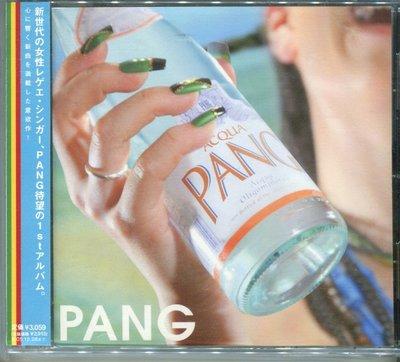 【嘟嘟音樂2】PANG / PANG  日本版  (宣傳片)