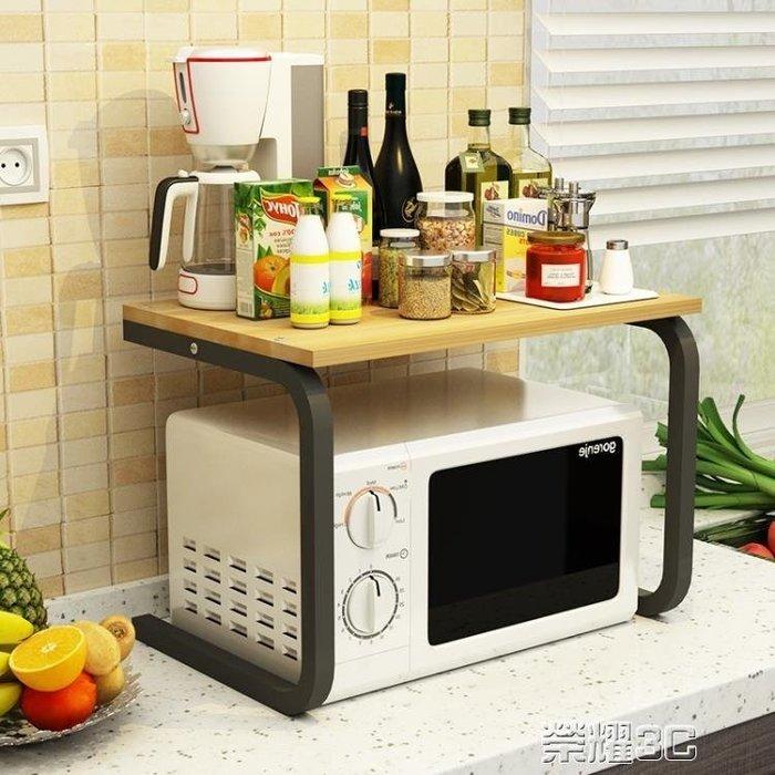 廚房置物架 廚房置物架微波爐置物架2層烤箱架雙層電飯煲收納架調料調味架Y-優思思