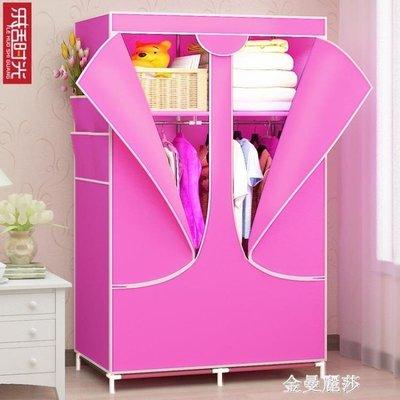 簡易衣櫃簡約現代經濟型組裝單人小臥室省空間塑料布衣櫥宿舍櫃子SUN