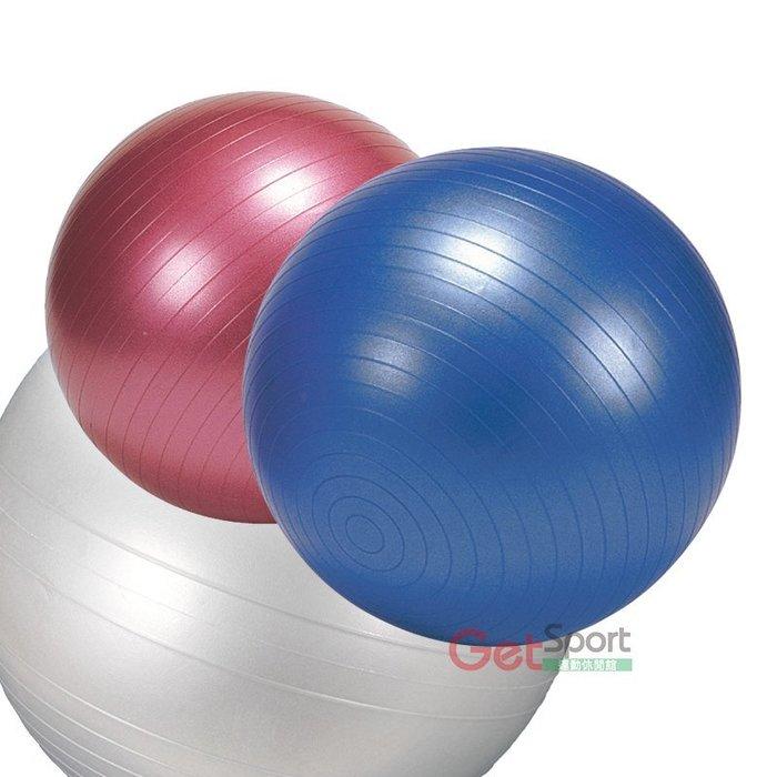 防爆瑜珈球(體操球/彈力球/韻律球)