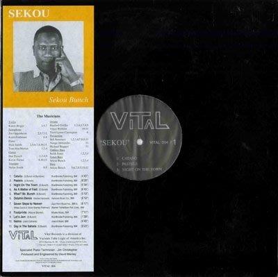 稀有罕見絕版發燒名盤- Sekou Bunch: Sekou (2LP / 首版)