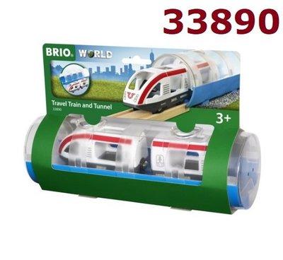 瑞典 BRIO 木製玩具 火車+軌道 3件組 共3款~請詢問價格/庫存