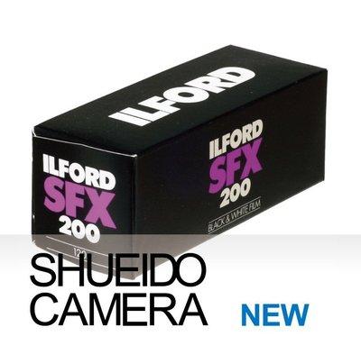 集英堂写真機【現貨】ILFORD 伊爾福 SFX 200 BW 紅外線 黑白 負片 / 120 黑白 底片 x 1捲