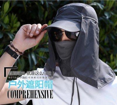 ZIHOPE 遮陽帽夏季男士釣魚帽戶外騎車防曬帽子遮臉防紫外線漁夫帽太陽帽ZI812