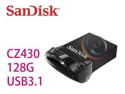 「ㄚ秒市集」Sandisk 新帝 Ultra Fit CZ430 128G 讀取130M、超輕薄 USB3.1 隨身碟