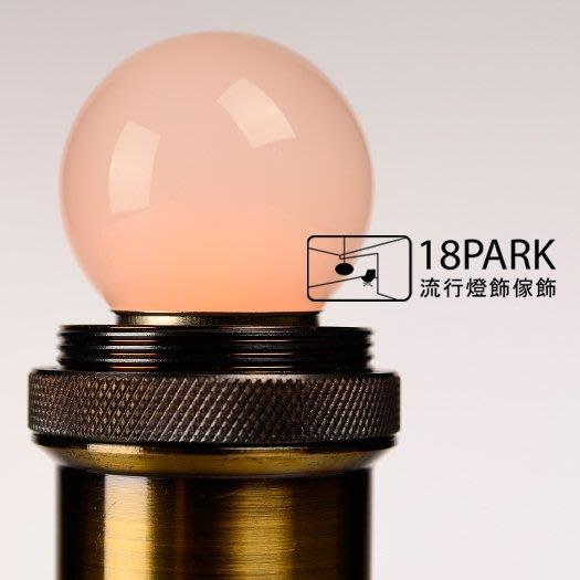 【18park 】LED-E27-太星-0.5W-琥珀光