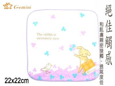 雙星Gemini童話物語小方巾~手巾 /方巾