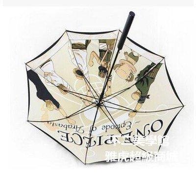 【格倫雅】^日本海賊王路飛索隆動漫雨傘刀劍傘長柄超大防風雙層刀傘433[g-l-y94