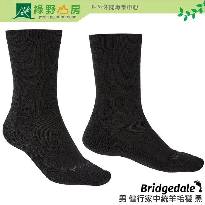 綠野山房》Bridgedale 英國 男健行家中統羊毛襪 四季美麗諾羊毛輕量襪 排汗登山襪 黑 710152-845