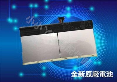 全新原廠 ASUS華碩 T101HA,C12N1604,T101HA-3D 2芯 筆記本電池