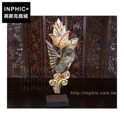 INPHIC-泰式木雕裝飾品東南亞酒店...