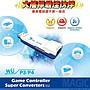 ☆台南PQS☆Brook超級轉接器 PS3/PS4 to Wii U / PC 有 / 無線手把 免引導 熱插拔