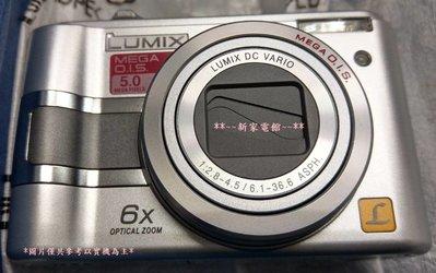 *~新家電錧~* 【Panasonic Lumix】  [ DMC-LZ3 ] 數位相機 銀~