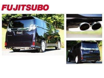 日本 Fujitsubo Authorize S 藤壺 排氣管 中尾段 Toyota Alphard 2015+ 專用