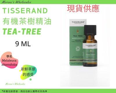 🌿英國Tisserand 茶樹(有機)精油 Tea-tree 20ML 💯純天然 🚀快速發貨 👉Morene