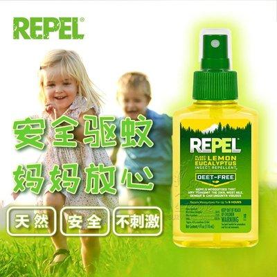 美國 REPEL 天然檸檬桉葉油驅蟲液(118ml) 驅蚊液 防蚊液 無DEET 户外高效有效 預防蚊蟲叮咬 登革熱