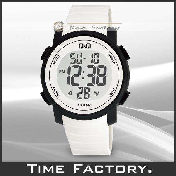 【全館現貨】請直接下標 Q&Q 大錶徑潮流百搭膠帶款電子錶 M122J010Y CITIZEN副牌