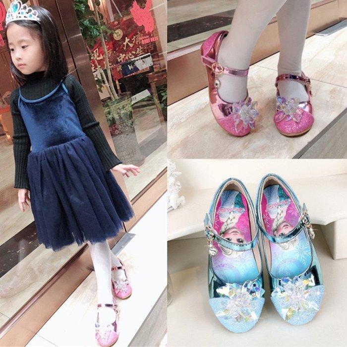 •*~ 辣媽咪衣飾小舖 ~*•❤童鞋系列❤A970127冰雪奇緣灰姑娘小女孩水晶閃鑽公主鞋