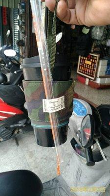 環保咖啡提袋 環保飲料提袋 好收納 數位迷彩 大迷彩雙面都可以用