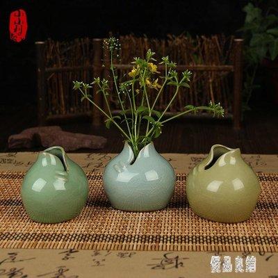 家用創意擺件手工個性時尚旗袍小花插花瓶 中式陶瓷花器CY1941【優
