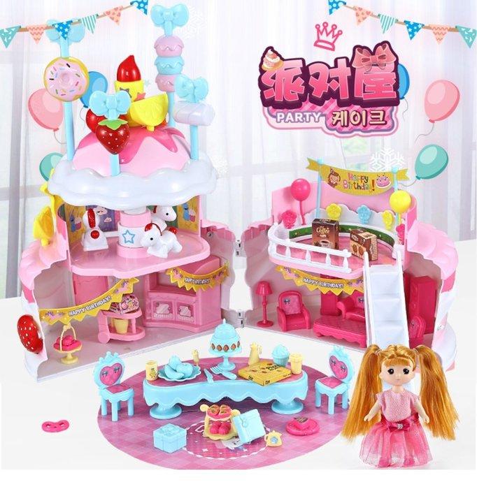 【好孩子福利社】迷你蛋糕派對屋 蛋糕遊樂園 超棒的生日禮物 小女生最愛的仿真家家酒玩具