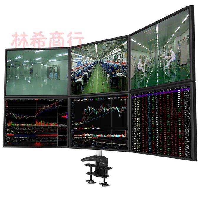 六屏 六螢幕 展示架 廣告架 股票螢幕 電玩 會議 監視器 電視架 桌上型電視架 多螢幕 夾桌 鎖桌 立桌(免鑽孔)現貨
