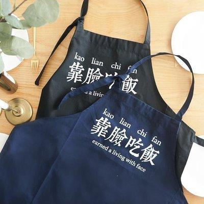 麥麥部落 圍裙靠臉吃飯廚房做飯潮新款日式無袖防水廚師工作服咖啡MB9D8