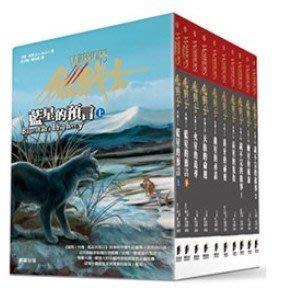 【朵莉小舖獨家套書】貓戰士外傳1-12 (共13冊)│隨書附贈立體戰士卡/ 新書含運