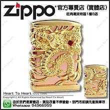 日本版 Zippo 打火機 官方專賣店 免費專業雷射刻名刻字(請先查詢存貨) TR-PAU