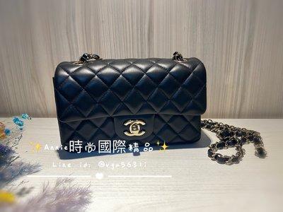 ☆ Annie 時尚國際精品 ☆ Chanel mini coco 20cm 黑色