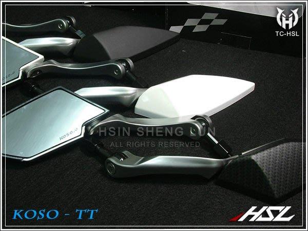 台中HSL KOSO TT 後照鏡 藍鏡版 碳纖維 新勁戰/GTR AERO/JR/狼R/KTR/RX/CUXI/G5/彪虎/GMAX 可參考