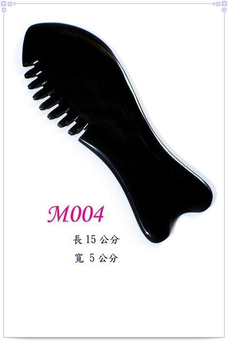 【白馬精品】鋸齒型 瘦身刮痧板 (M004,M047)
