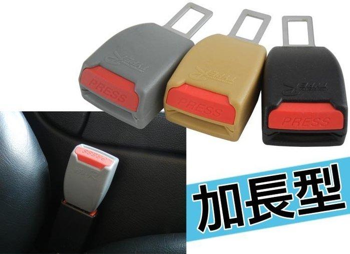 【特價 三色可選】TYPER 第二代 加長型 安全帶插扣 架高器 頂高器 防止噹噹叫 架高安全帶 防止亮燈 加強型