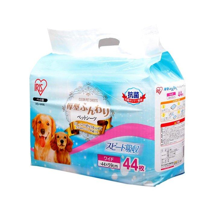 愛麗思/IRIS 狗尿片寵物加厚尿墊吸水除臭抗菌泰迪狗尿片狗狗用品