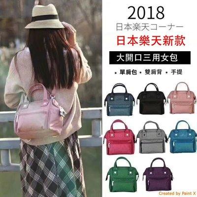 2018新款anello百搭手提單肩斜...