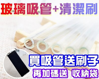 《買三支送清潔刷+收納袋》8mm耐熱耐...