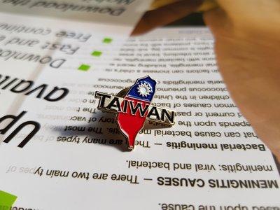 【愛國旗】K02徽章英文版-國旗徽章∕勳章∕胸章∕別針∕胸針∕獎章∕Taiwan Badge