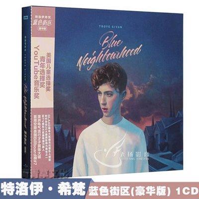 豪華版 戳爺特洛耶希文 Troye Sivan Blue Neighbourhood CD