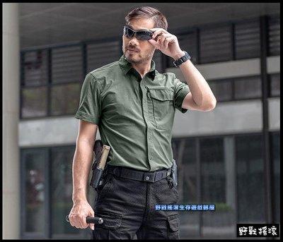 【野戰搖滾-生存遊戲】SECTOR SEVEN 特工速乾短袖襯衫【頁岩綠色】 勤務服工作服第七區軍綠短袖上衣戰術襯衫