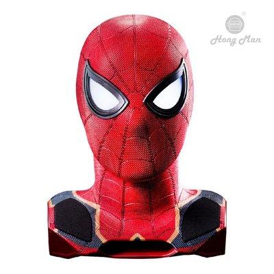 買大送小【限量】正版 漫威 MARVEL 復仇者聯盟 鋼鐵蜘蛛人1:1真人頭像投影藍牙音響