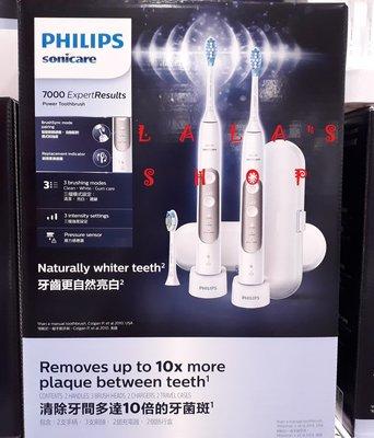 PHILIPS 飛利浦 智能護齦音波震動牙刷組HX7533(電動牙刷+刷頭+旅行盒)COSTCO好市多代購